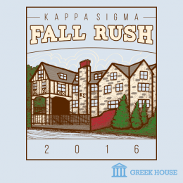 Kappa Sigma Fall Rush